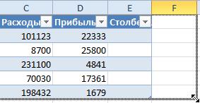 nancopy-xax-750x649.png